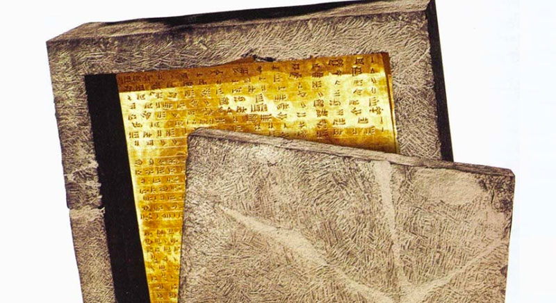 Ancient gold plates