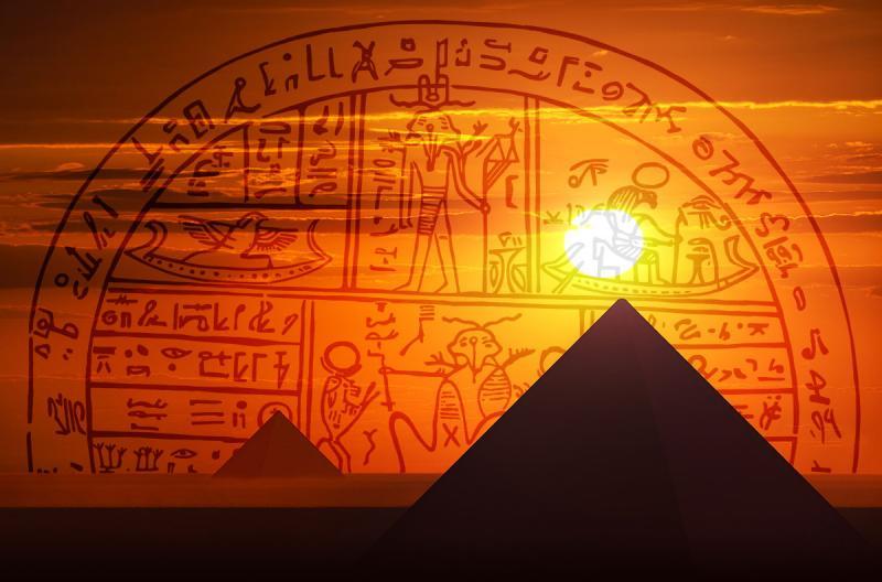 Shinehah representing the sun in the solar barque.