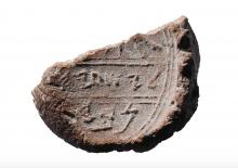 A 2,700-year-old clay seal impression which potentially belonged to the biblical prophet Isaiah. (Ouria Tadmor/© Eilat Mazar)