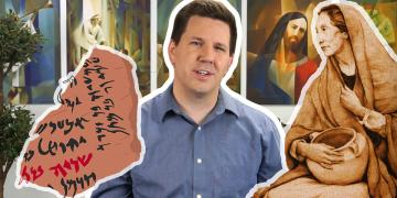 Neal Rappleye discusses the new archaeological evidence for the Book of Mormon name Sariah.