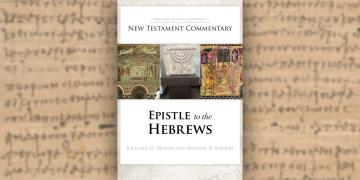 Cover of the BYU New Testament Commentary on The Epistle to the Hebrews.